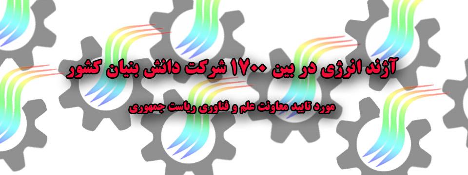 http://azhandenergy.com/wp-content/uploads/222.jpg