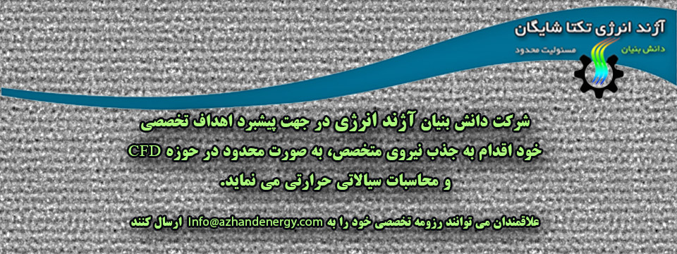 http://azhandenergy.com/wp-content/uploads/22222.jpg
